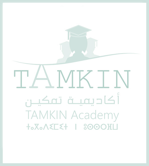 tamkin12